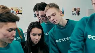 Download Один день в зимнем лагере Фоксфорд Video
