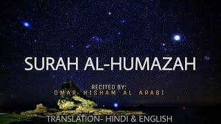Surah Al-Humazah Translation with Hindi and English.