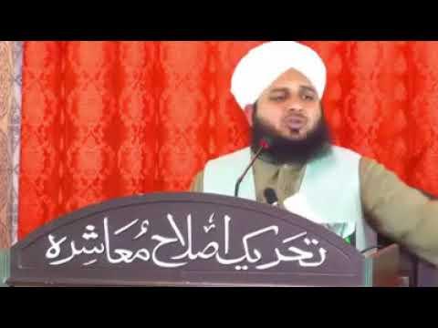 Aulad Ki Tarbiyat | Golden Line