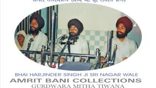 Aadesh Baba Aadesh By Bhai Harjinder Singh Ji Sri Nagar Wale, Rare Live Recording, 10 July1990 , By Amrit Bani Collections, At Gurdwara Mitha Tiwana, Model Town, Hoshiarpur, Pb,india, Download Shabad Kirtan At http://www.sewapanthi.in
