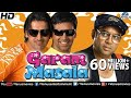 Download  Garam Masala (hd) Full Movie | Hindi Comedy Movies | Akshay Kumar Movies | Latest Bollywood Movies  MP3,3GP,MP4