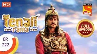 Tenali Rama - Ep 222 - Full Episode - 14th May, 2018