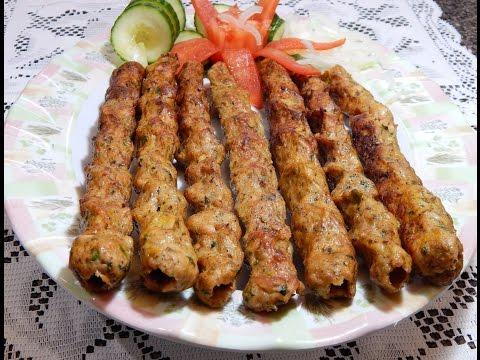 Chicken Seekh Kabab- چکن سیخ کباب