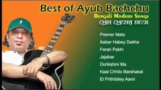 Best Of Ayub Bachchu LRB Bangla MP3 Songs