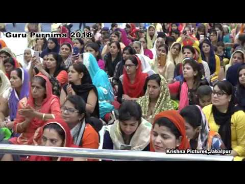 Xxx Mp4 Shri Sindhu Amardham Ashram Chakarbhata Guru Purnima 2018 3gp Sex