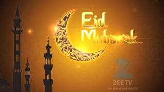 We wish you and your family a blessed Eid. #EidMubarak