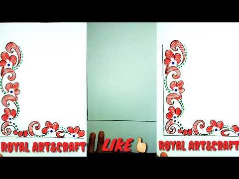 Corner art design for school project work   Easy to make corner Design for project file   Greeting