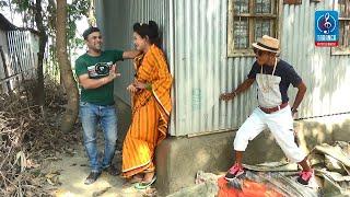 ঘর জামাইর গুষ্টি | তারা ছেড়া ভাদাইমা | Ghor Jamair Gusti | Tar Chera Vadaima  Bangla New Koutuk 2019
