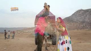 Kesriya Balm 2016/ Sharita Kharwal New Rajasthani Folk Song 2016, by- Norat Bhadu Jalsu khurd