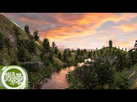 Mountain River Animation (Blender 2.69)