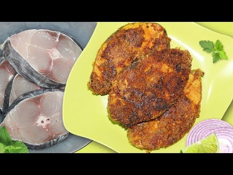 Vanjaram Fish Fry Recipe | Home Made Seer Fish Fry Recipe | Non-Veg Starters | Godavari Special