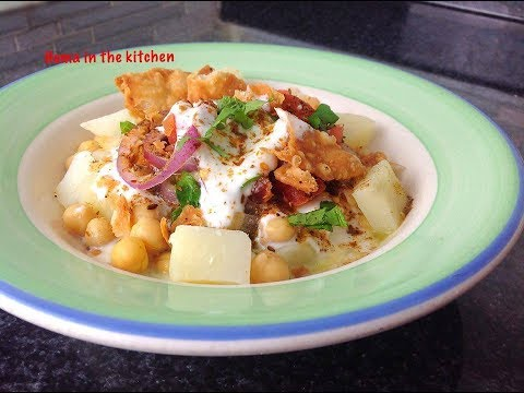 Chana Chaat Recipe - Quick and Easy Chana Chaat Recipe Video by (HUMA IN THE KITCHEN)