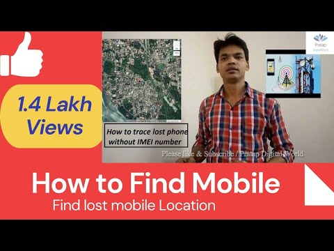 How to trace lost phone without IMEI number