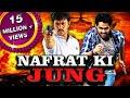 Nafrat Ki Jung Rama Rama Krishna Krishna Hindi Dubbed Full Movie  Arjun Sarja Ram Pothineni