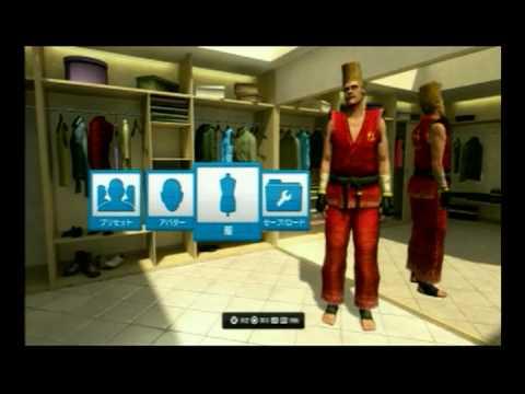 PlayStation Home: NAMCO Update [JP]