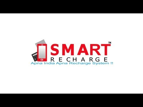 Introducing Smart Recharge