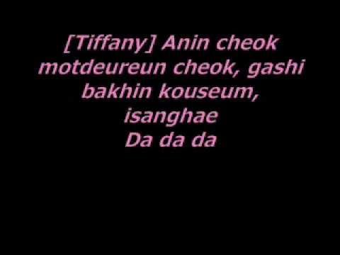 Girls' Generation (소녀시대) - Hoot (훗) [LYRICS ON SCREEN]