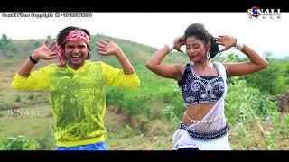 New Purulia Video Song 2018#Tor Preme Podechhe#আমার এই অবুঝ মন