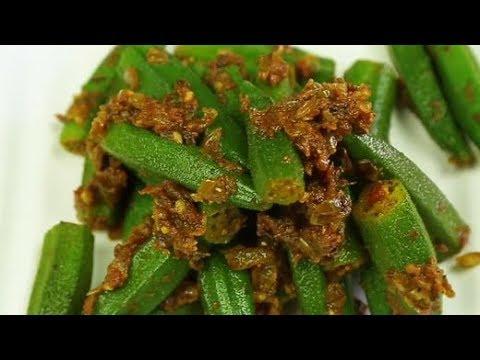 How To Make Bhindi Kali Mirch at Home | Bhindi Kali Mirch Recipe | Quick & Easy Bhindi Recipe