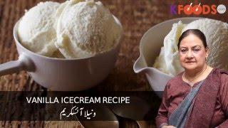 Homemade Vanilla Ice Cream Recipe (Urdu/English)