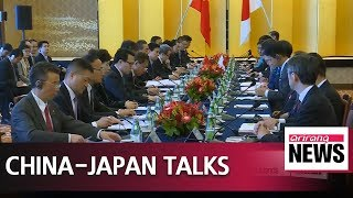 Top diplomats of China and Japan hold talks on handling North Korea issue, hoping to set ...