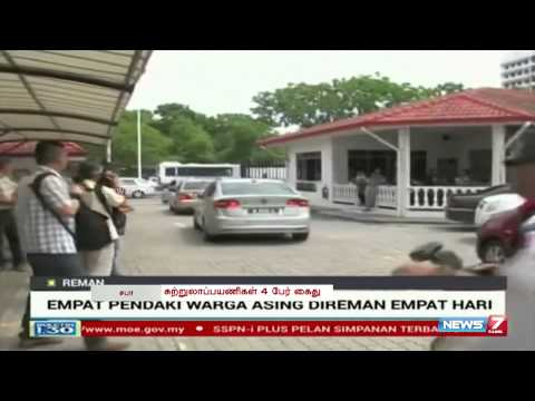 Xxx Mp4 British Woman Arrested For 39 Posing Naked On Malaysia Mountain World News7 Tamil 3gp Sex