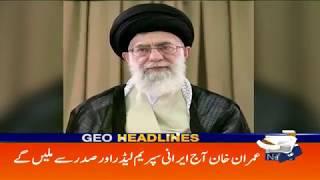 Geo Headlines - 10 AM - 22 April 2019