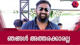 Director Lal Defends His Son Jean Paul In Actress