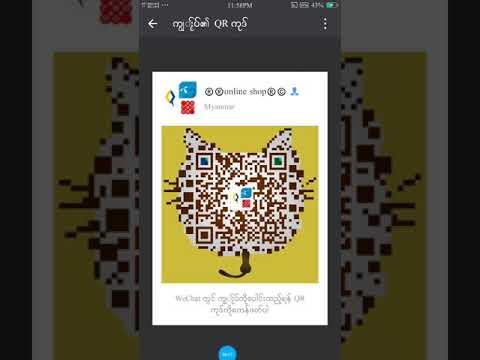WeChat ID.  mongpat11111