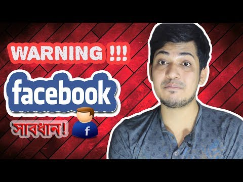 WARNING to all FB USERS! Social issue #1