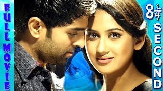English movies 2016 Full Movie |  8,1/4 Second | Latest Best Love Scene | with Subtitles Full Movie