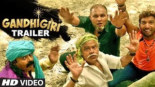 Official Trailer: Gandhigiri | Ompuri | Sanjay Mishra | Releasing on 21st October 2016