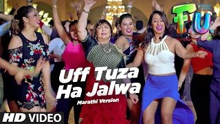Uff Tera Ye Jalwa (Version1) Video Song | FU - Friendship Unlimited | T-Series