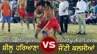 Shilu Haryana VS Jonty Kalsian   Mahianwala (Firozpur) Kabaddi Tournament 2018