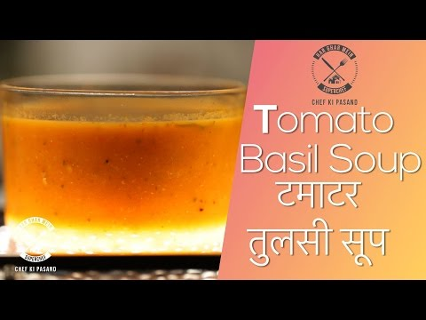How To Make Tomato Basil Soup || Healthy Recipe || Chef Pranav Joshi