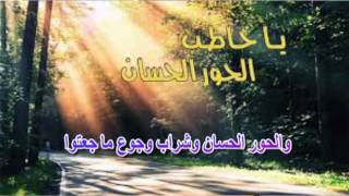 #x202b;عبده شرف : مدحة يا قوم الرسول#x202c;lrm;