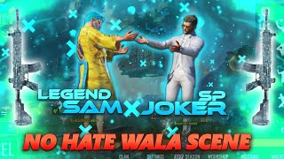 ŁEGEND SAM VS SP JOKER | FRIENDLY 1V1 NO HATE WALA SCENE | PUBGMOBILE