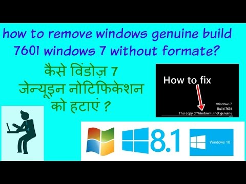 How To Solve windows genuine  Problem in windows 7,8,10 Hindi tutorial 2016 100 % working
