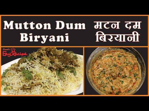 Mutton Biryani Restaurant Style by Ezy Recipe