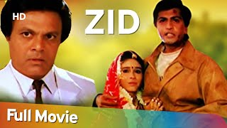 Zid (1994) | Jay Mehta | Raageshwari | Mala Sinha | Bollywood Romance Movie