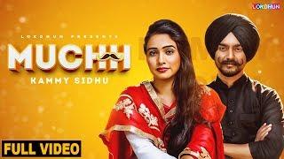 Muchh   Kammy Sidhu   Lokdhun Punjabi   Latest Punjabi Songs 2018