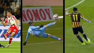 Most Amazing Goals In Greek Football (Part 2)