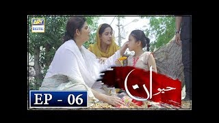 Haiwan Episode 6 - 24th October 2018 - ARY Digital Drama