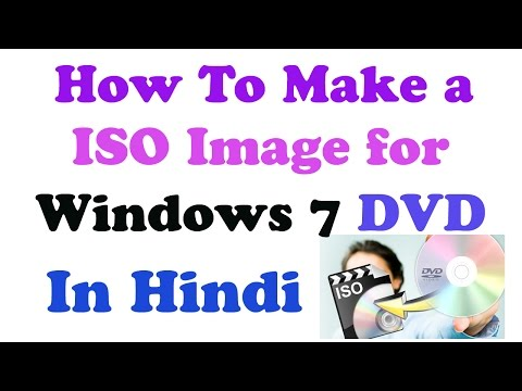 How To Make a ISO Image for Windows 7 DVD in Hindi || Technical Naresh