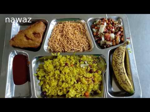 Hostel Mess Food Quality, IIT Guwahati | Breakfast Menu from Monday to Sunday
