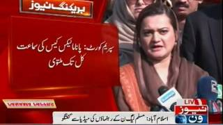 Maryam Aurangzeb, Talal Chaudhry talks to Media over Panama Case
