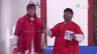 Best Of Shahid Khan New Pakistani Stage Drama Full Comedy Clip