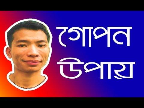 আজীবন ফেসবুক ইনকাম How to Earn upto 1000$ from Facebook Group Tools Bangla Tutorial
