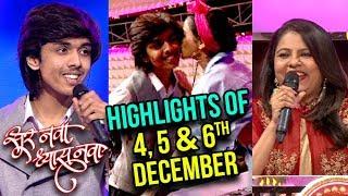 Sur Nava Dhyas Nava | Sadhana Sargam As Guest Judge | 4,5 & 6 December Ep. Update | Colors Marathi