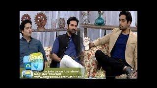 "Humayun Saeed ,Salman Saeed,Baber Saeed,Adnan Saeed playing ""Rapid Fire"""